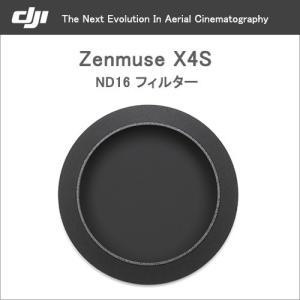 DJI Inspire 2 - ND16 フィルター Zenmuse X4S PART 9 ND16 Filter ネコポス|vaniastore