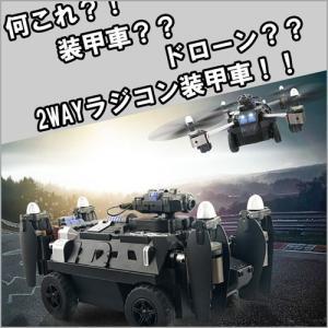 ドローン カメラ付き 小型 ラジコン スマホ [TRACKER] 空撮 自撮り 高度維持機能 LEDライト 日本語説明書付き [宅急便送料無料]