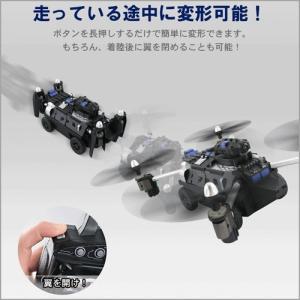 ラジコン ドローン 戦車 ラジコンカー カメラ...の詳細画像2