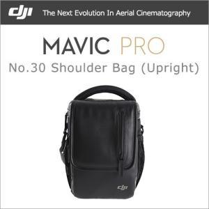 DJI Mavic - Shoulder Bag (Upright) ショルダーバッグ  Part30 宅急便|vaniastore