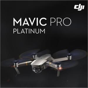 ドローン DJI Mavic Pro Platinum マビック カメラ付き 小型 ラジコン 賠償責任保険付き&日本語取説付き[DJI正規代理店] vaniastore