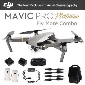 商品名:DJI Mavic Pro Platinum Fly More Combo  原産国:中国 ...