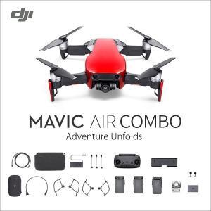 DJI MAVIC Air Fly more comboドローン 小型【フレイムレッド】MAVIC Air コンボ カメラ付き 【Car Charger/フィルターND4/8/16】 vaniastore