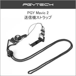 DJI Mavic 2 PGY 送信機ストラップ DJI認定ストア 定形外無料|vaniastore