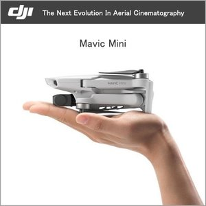 DJI Mavic Mini マビック 200g未満 送信機 ドローン 初心者向け GPS DJI認定ストア|vaniastore
