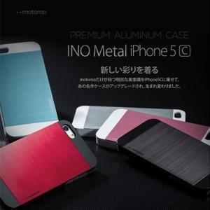 iPhone5c ケース INO METAL CASE iPhone5c おしゃれ シンプル カバー スリム 人気 エレガント スタイリッシュ ハード [motomo 正規品] ゆうパケット