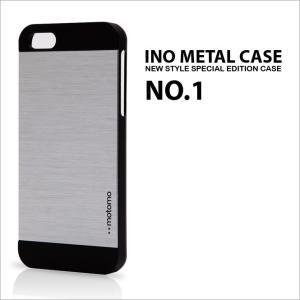 iPhone5/5s/SE スマホケース INO METAL CASE No.1【motomo 正規品】メタル アイフォン おしゃれ シンプル カバー スタイリッシュ ハード ゆうパケット|vaniastore