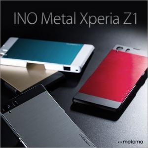 Xperia Z1 ケース  スマホケースン メタル[motomo 正規品]Sony Xperia ...