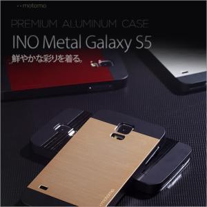 galaxy S5/S6 スマホケース [motomo 正規品] GALAXY S5/S6 INO METAL CASE GALAXY case ハードケース スタイリッシュ シンプル ゆうパケット|vaniastore