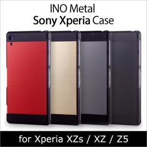 【OUTLET】Xperia XZs  XZ  Z5 スマホケース INO METAL CASE [日本初] エクスペリア バンパーケース おしゃれ カバー シンプル ネコポス|vaniastore