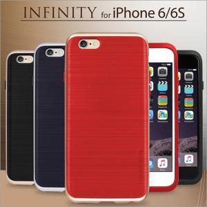 INFINITY for iPhone 6s 6  スマホケース アイフォン バンパーケース おしゃれ スマホカバー シンプル スタイリッシュ motomo 正規品 ネコポス|vaniastore