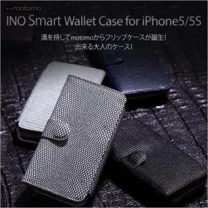 iPhone SE iPhone 5s / 5 手帳型 スマホケース INO Smart Wallet Case おしゃれ イアフォン スマホケース スマホカバー motomo 正規品  ゆうパケット|vaniastore