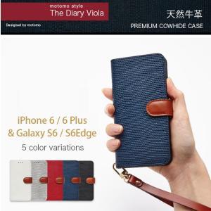 手帳型 カード入れ カード収納 iPhone 6s 6 Plus The diary viola Galaxy s6 S6 edge motomo 正規品 ストラップ付き ゆうパケット|vaniastore
