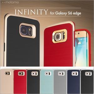 INFINITY for Galaxy S6 / S6 edge スマホケース アイフォン おしゃれ スマホカバー motomo フィット  軽量 ヘアライン加工 ゆうパケット|vaniastore