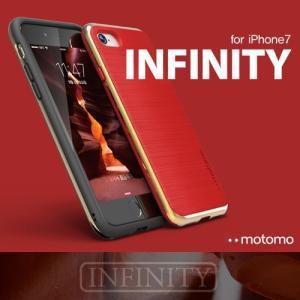 iPhone 8 / 7 スマホケース [motomo 正規品] INFINITY アイフォン おしゃれ スマホカバー シンプル フィット  軽量 耐衝撃 ヘアライン加工 ゆうパケット|vaniastore