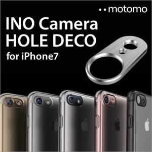 iPhone 8 iPhone 7 スマホアクセサリー INO Camera Hole Deco motomo カメラ保護 レンズ保護 アイフォン カスタム アルミデコ カメラホール 傷防止 ゆうパケット|vaniastore