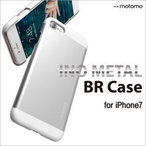 iPhone SE 第2世代 / 8 / 7 ケース INO METAL CASE BR2 motomo カバー スマホケース メタル スリム フィット スピーカーホール  ネコポス|vaniastore