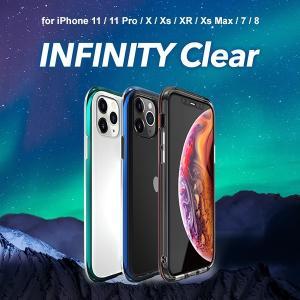 iPhone SE 第2世代/ 7 / 8 / / X / Xs / XR / Xs Max / 11 INFINITY Clear case  スマホケース アイフォン カバー  バンパー ストラップホール ネコポス|vaniastore