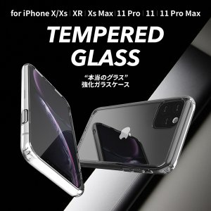 iPhone11 ケース iphone11 pro ケース iPhone XR ケース iPhone XS iPhone XS Max  ケース 耐衝撃 吸収 ソフトTPU クリア透明 iphonexr カバー ネコポス|vaniastore