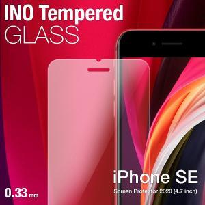 iPhone SE (2020/4.7inch) motomo INO Tempered ガラスフィルム アイフォン iPhone ガラスフィルム 9H 保護フィルム 液晶保護 強化ガラスフィルム  ネコポス|vaniastore