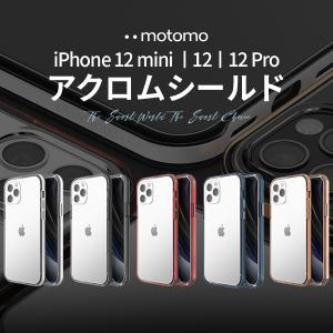 motomo ACHROME SHIELD iPhone 12 12pro 12mini ケース スマホケース クリア おしゃれ バンパー TPU 落下 衝撃 吸収 スリム 透明 ソフト ネコポス vaniastore