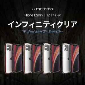 motomo INFINITY Clear iPhone 12 12pro 12mini ケース TPU 落下 衝撃 スリム スマホケース スマホカバー アイフォン12 ケース ストラップホール ネコポス vaniastore