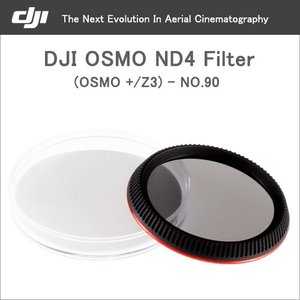 DJI OSMO ND4 Filter (OSMO+/Z3用) Part90 ND4フィルター 宅配便 vaniastore