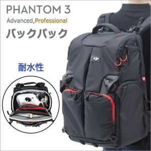 DJI Phantom バックパック Manfrotto 宅配便|vaniastore