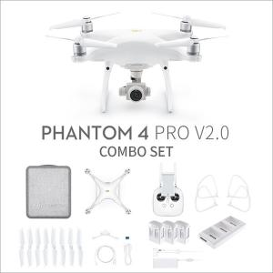 DJI Phantom 4 Pro V2.0 Comboセット ファントム 4 プロ ドローン 32GBカード特典付き 本体 送信機 賠償責任保険付き 空撮 フライト DJI正規代理店|vaniastore