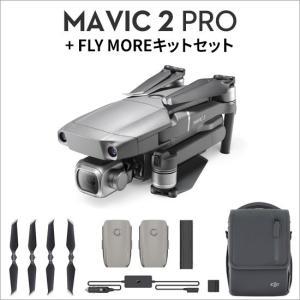 DJI Mavic 2 PRO + Fly Moreキットセット ドローン GPS カメラ付き 32GBカード付き Mavic 2 PRO  賠償保険付き DJI認定ストア 宅配便|vaniastore