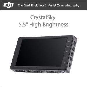 DJI CrystalSky 5.5インチ(高輝度モニター) DJI正規代理店 宅配便 vaniastore