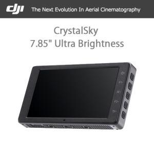 DJI CrystalSky 7.85インチ(超高輝度) DJI正規代理店 宅配便 vaniastore