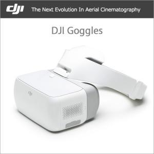 DJI Goggles ゴーグル  ヘッドマウントディスプレイ FPV DJI認定ストア 宅配便 vaniastore