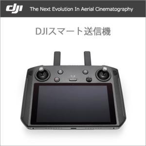 DJI スマート送信機 モニター付き ドローン コントローラー Mavic 2 Pro/Zoom 対応 アンドロイド アクセサリー DJI認定ストア  宅配便|vaniastore