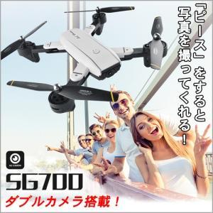 ドローン 小型 ダブル カメラ付き セルフィー SG700 送信機付き スマホ ラジコン 空撮 リアルタイム おもちゃ 日本語説明書付き ゆうパック