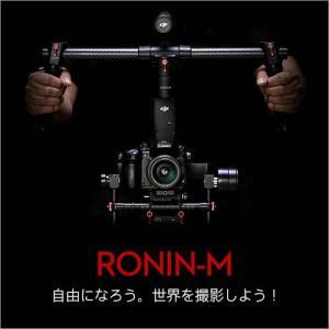 DJI正規品 RONIN-M 本体 3軸カメラ安定化ジンバル オートスタビライズシステム 撮影 プロ用 ゆうパック vaniastore