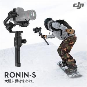 DJI正規品 RONIN-S 本体 3軸カメラ安定化ジンバル オートスタビライズシステム 撮影 プロ用 ゆうパック★ vaniastore