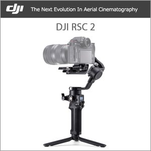 【先行予約】DJI Ronin RSC 2 本体 3軸 スタビライザー 動画撮影 カメラ安定化ジンバ...