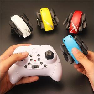 商品名:S9 Mini Foldable Drone  原産国:中国  カラー:ブルー / ホワイト...