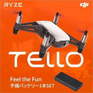 DJI RYZE Tello + 予備バッテリー1本セット ドローン カメラ付き 小型 ラジコン tello トイドローン 飛行時間13分 HDカメラ 損害賠償保険付き 宅配便|vaniastore