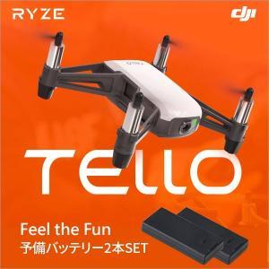 DJI RYZE Tello + 予備バッテリー2本セット ドローン カメラ付き 小型 ラジコン t...
