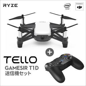 DJI RYZE Tello + 専用送信機セット ドローン カメラ付き ラジコン テロ RYZE ...