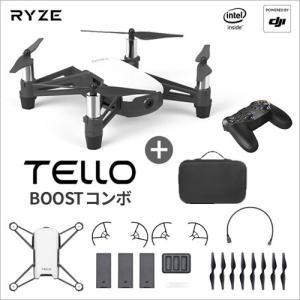 DJI RYZE Telloコンボ + 送信機(t1s) + 専用収納ケースセット 予備バッテリー ...