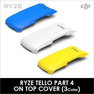 RYZE Tello ラジコン テロ Tello 専用 本体交換カバー Tello Part 4 Snap On Top Cover  Powered by DJI 定形外|vaniastore