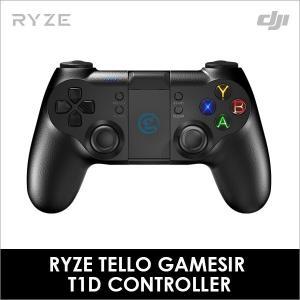 RYZE Tello 送信機 Gamesir T1d Controller RYZE Tello 専用送信機 ゆうパック vaniastore