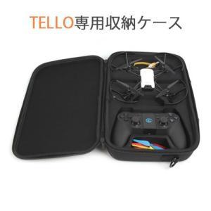 DJI Tello ドローン 送信機 コントローラー 保護ケース 収納バック ショルダーバッグ ハンドバッグ バッテリー3つまで収納可能 宅配便