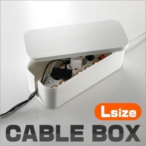 《Large》ケーブルボックス ケーブル収納箱 CableO Cable Box コンセント 収納ボ...