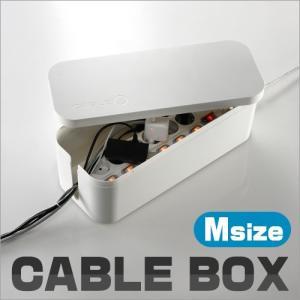 ケーブルボックス 《Mini》 CableO Cable Box ケーブル 収納箱 コンセント 収納...