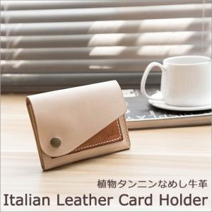 名刺入れ カードケース 本革 Italian Leather Card Holder 植物タンニンなめし牛革 天然皮革 カード収納 プレゼント メンズ シンプル 宅急便|vaniastore