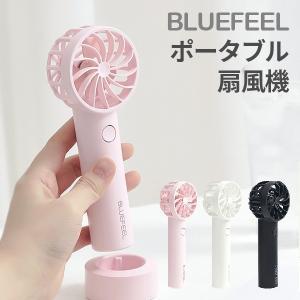 BLUEFEEL 超小型ヘッドポータブル扇風機 超小型ヘッド ポータブル 扇風機 24時間使可能 強力 ファン 省エネ USB ハンディー 小型扇風機 コンパクト 定形外無料|vaniastore